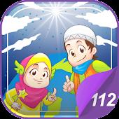 Hafiz Series : Al Ikhlas APK for Blackberry