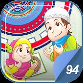 Hafiz Series : Al Insyirah APK for Blackberry