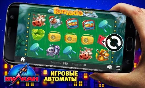 бесплатные игры на андроид планшет без регистрации в казино вулкан