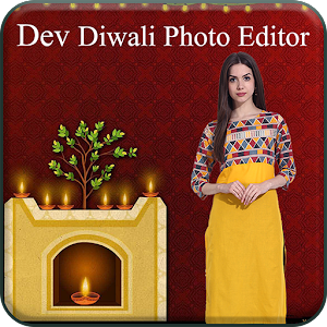 Download Dev Diwali Photo Editor For PC Windows and Mac