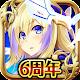 Venus † Blade [rpg / card game / Weapons daughter / girl]