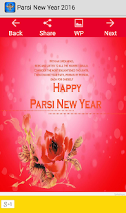 Parsi New Year 2016 - screenshot