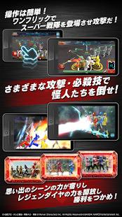 Super Sentai Legend Wars apk screenshot