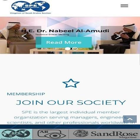 SPE-KSA Screenshot