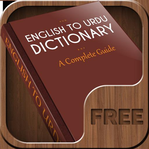 Download Dictionary English - Turkish 4129