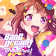BanG Dream! Girls Band Party! APK