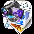 App اجمع صورك في فيديو مع الموسيقى APK for Kindle