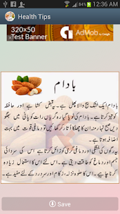 Health Tips (Urdu)- screenshot thumbnail
