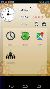 Muslim prayers time - screenshot