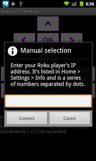 Rfi - remote for Roku players screenshot 4