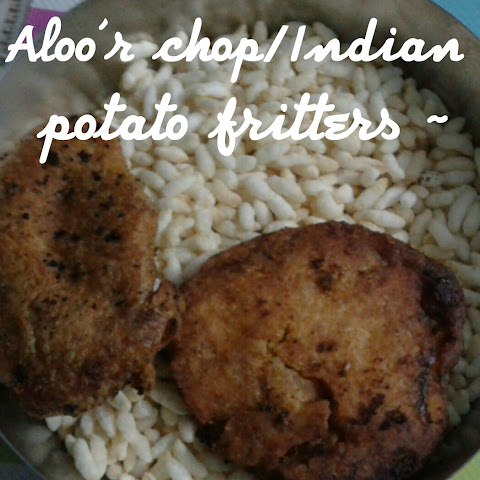 Aloo'r chop (Indian potato fritters) ~ #MonsoonSpecial !