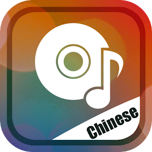 go music app how to download songs
