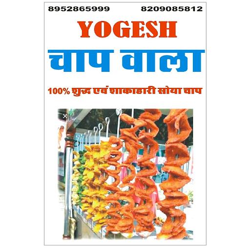 Yogesh Chaap Wala, Malviya Nagar, Malviya Nagar logo