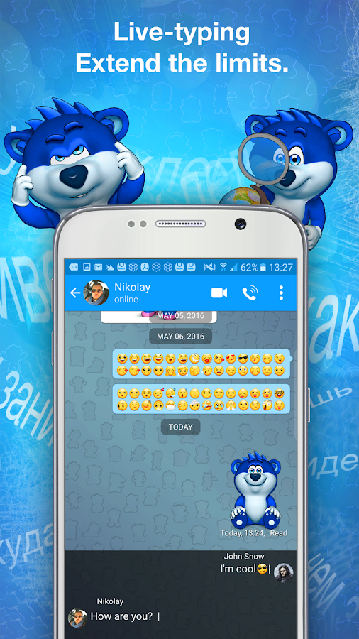 Snaappy Messenger Screenshot 2