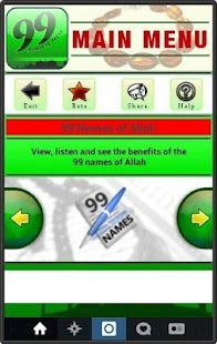 99 Names of Allah Recitor - screenshot
