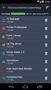 AVG антивирус полная версия Screenshot