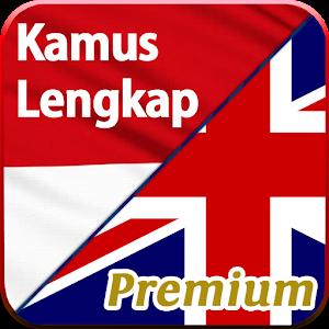 Cover art Kamus Inggris Premium