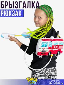 "Брызгалка серии ""Город игр"", GD-12842"
