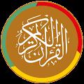 App Al Quran Tajwid, Tafsir, Audio apk for kindle fire