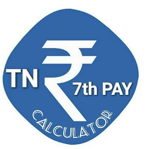 TN 7th PAY SIMPLE CALCULATOR