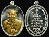 เหรียญหลวงปู่ทวด รุ่น EOD ปี2555เนื้อตะกั่วหน้ากากทองระฆัง