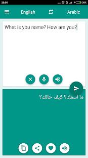 Arabic-English Translator for pc
