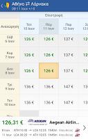 Screenshot of pamediakopes.gr