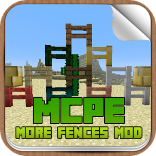 More Fences Mod - screenshot