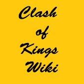 Wiki - Clash of Kings APK for Bluestacks