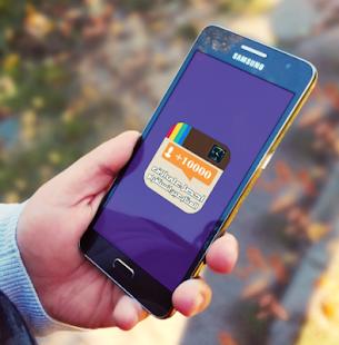 زيادة لايكات الأنستقرام Prank APK for Blackberry