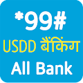USSD Banking Guide APK for Bluestacks