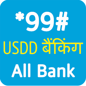 USSD Banking Guide