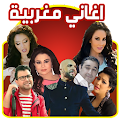 Free Download ✔️اغاني مغربية MP3 بدون انترنت APK for Blackberry
