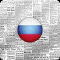 App Russia News | Россия Новости apk for kindle fire