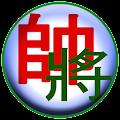 Co Tuong - Xiangqi - Chinese Chess APK for Bluestacks