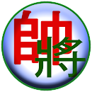 Xiangqi - Chinese Chess - Co Tuong file APK Free for PC, smart TV Download