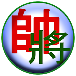 Xiangqi - C.. file APK for Gaming PC/PS3/PS4 Smart TV