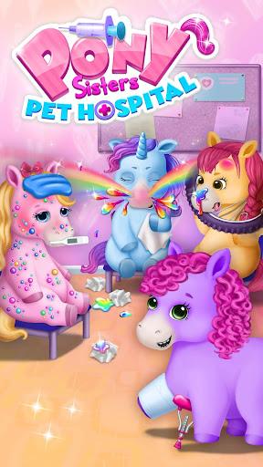 Pony Sisters Pet Hospital