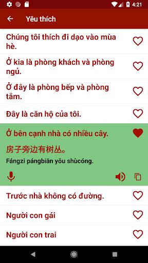 Học tiếng Trung Quốc screenshot 3