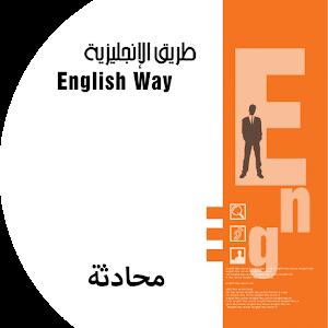 Languageturkish-english phrasebook helps you interact with people who know english language