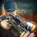 Game Sniper Gun 3D - Hitman Shooter APK for Kindle