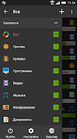 Screenshot of DVGet Менеджер закачек