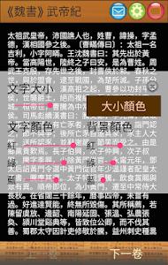 【三國通】 이미지[4]