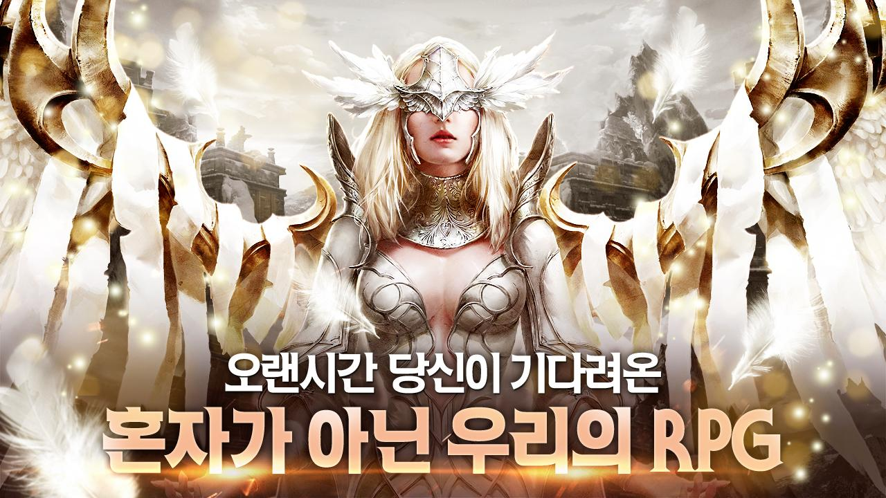 검과마법 for Kakao Screenshot 5