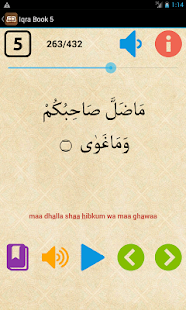 Learn Iqra Book 5 Screenshot