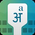Hindi Keyboard APK for Bluestacks