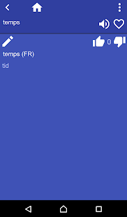 French Norwegian dictionary - screenshot