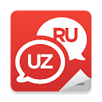 Ruscha-O'zbekcha lug'at (Ru-Uz Dictionary) Icon
