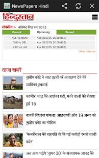 APK App Hindi News India All Newspaper for iOS