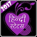 Free Hindi Status 2017 APK for Windows 8